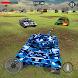 陸軍戦車vs戦車運転手:歩兵デスマッチ - Androidアプリ