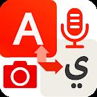 Cam&Voice Translator Pro