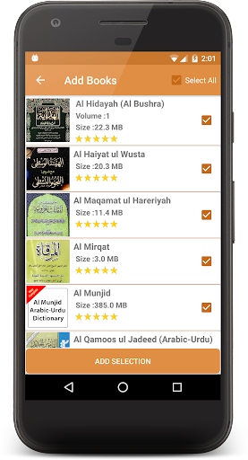Darse Nizami Books Library by naveedapps (Google Play, United States