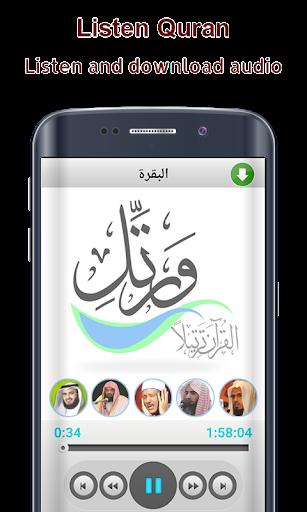Koran Read &MP3 30 Juz Offline Apk 2