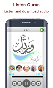 Koran Read &MP3 30 Juz Offline - Apps on Google Play