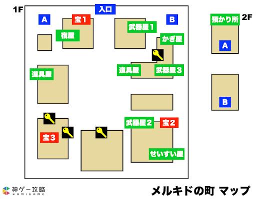 ドラクエ1_メルキドのマップ