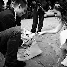 Hochzeitsfotograf Ekaterina Sofronova (LadyKaterina77). Foto vom 08.02.2013