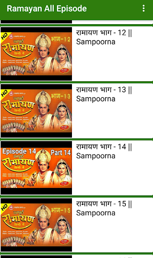Ramayan Ramanand Sagar All Episode by hyper video status (Google