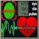 血圧チェッカー日記-BP情報 - BPトラッカー