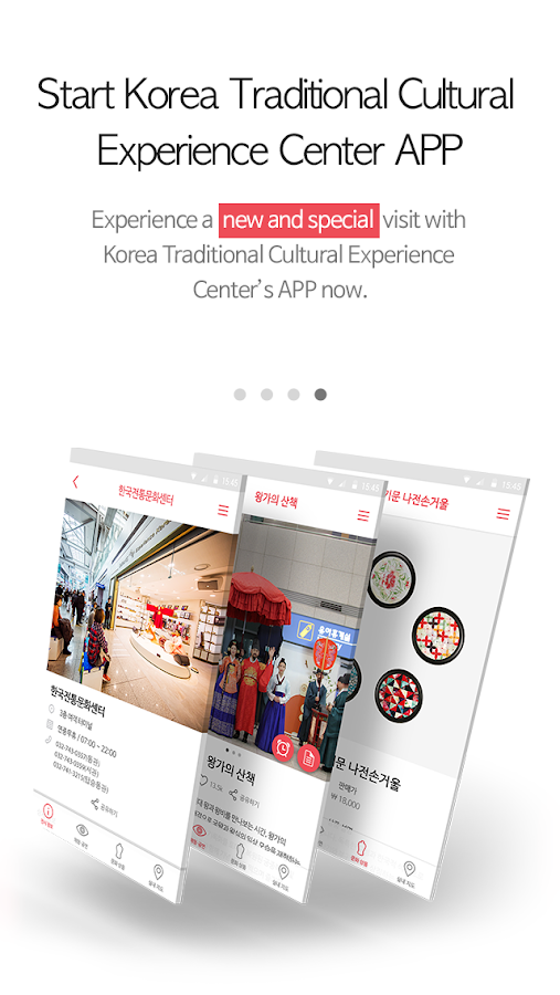 SARANG (Korea Traditional Cultural Center)- screenshot
