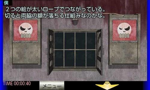 脱出倶楽部S9納涼編:体験版 screenshot 2