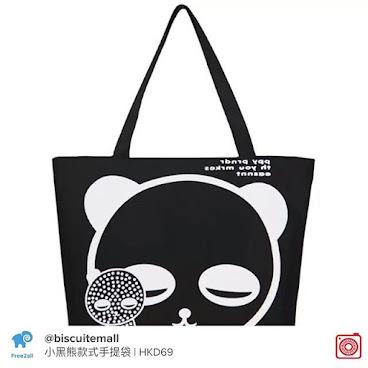 小黑熊款式手提袋