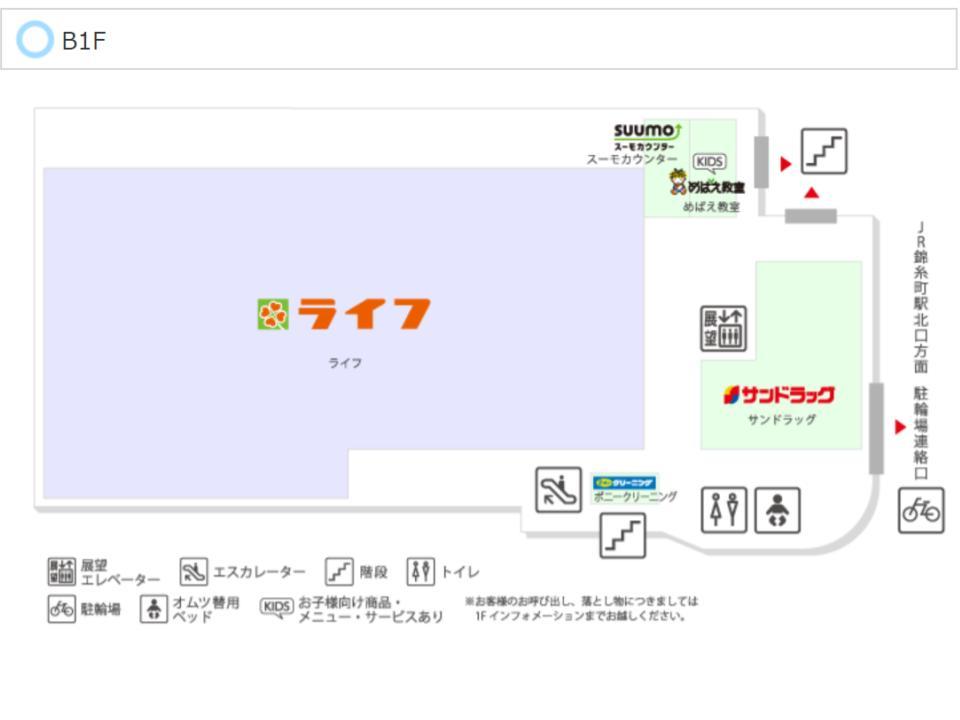 B060.【アルカキット錦糸町】B1Fフロアガイド171114版.jpg