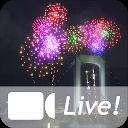ライブ!花火ドンパチ 実在の夜景でリアル花火ライブをプレイ!