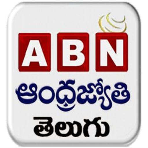 Abn Epaper Android APK Download Free By Kiran Dev