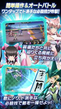 戦姫絶唱シンフォギアXD UNLIMITED