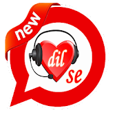 Dilse Voip  Latest Version