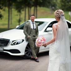 Wedding photographer Aleksandra Vlasova (Vlasova). Photo of 13.06.2018