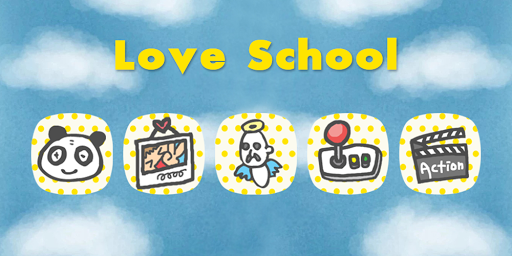 Love School - Solo Theme