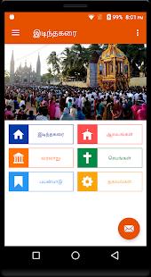 Idinthakarai-IsaiNagar - náhled