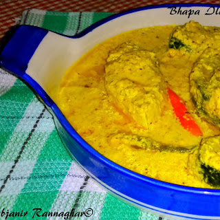 Bhapa Ilish or Steamed Hilsa Fish