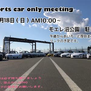 S2000 AP1 のカスタム事例画像 takamitsuさんの2020年10月01日02:00の投稿