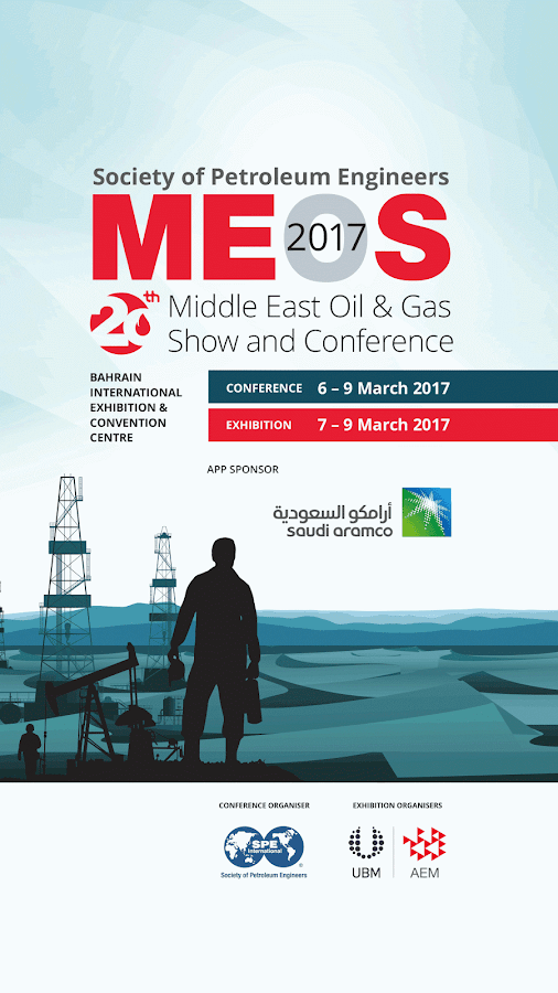 MEOS 2017- screenshot