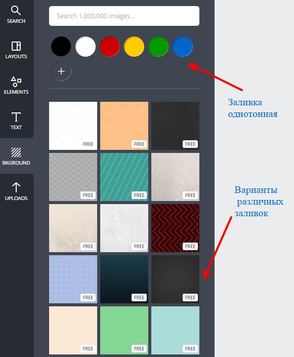 Blog Graphic – Untitled Design.png
