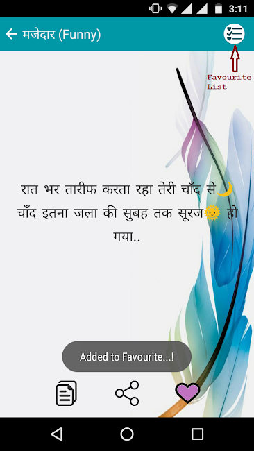 #6. Best Hindi Status (Android)