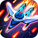 Space War: Rock Shooter - Androidアプリ