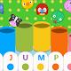 Jumping animals piano ( Free educational game ) APK