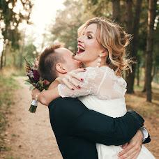 Wedding photographer Margarita Smelova (bearsfamilyphoto). Photo of 03.11.2015