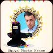 Shiva Photo Frames APK