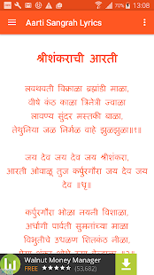 ganpati aarti lyrics in hindi pdf