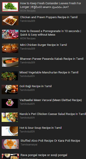 Indian Food Recipes In Tamil