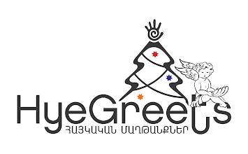Photo: HyeGreets • 2014 • ARMENIA