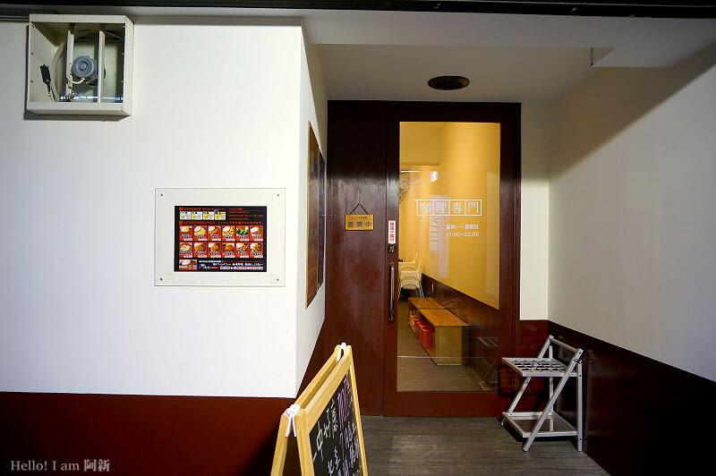 一中街咖哩餐廳,野島家咖哩屋一中店-2