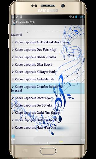 CHIKHA 3OMI MUSIC 3OMI TÉLÉCHARGER