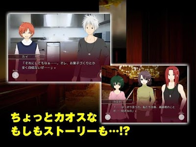 LTLサイドストーリー vol.1 screenshot 7