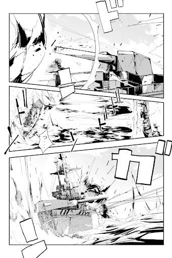無料漫画Appのマンガ版戦艦帝国:1800円相当の特典&戦艦データ、攻略付き|記事Game