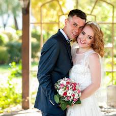 Wedding photographer Mikhail Drapak (Drapakphoto). Photo of 07.11.2017