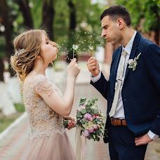 Wedding photographer Lyubov Kirillova (lyubovK). Photo of 04.07.2018