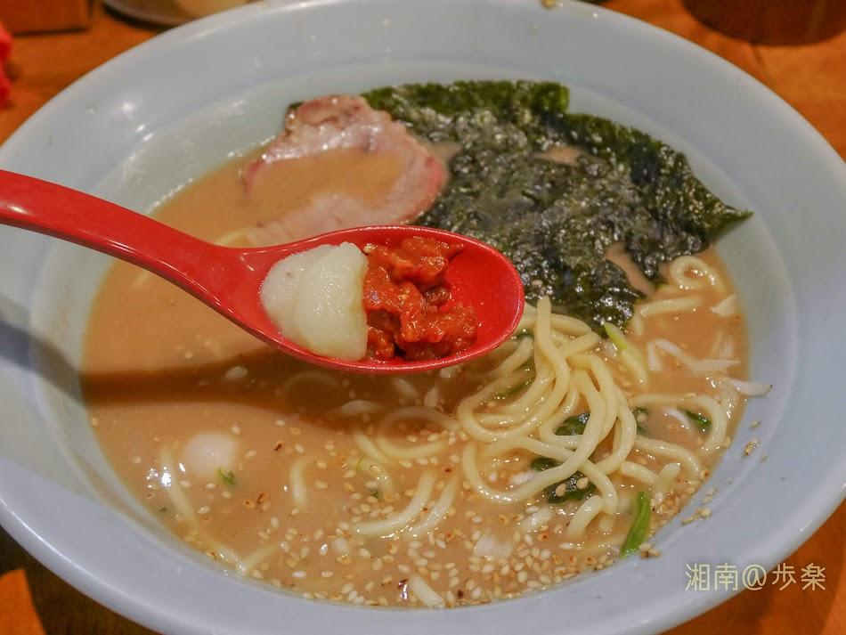 らーめん南 醤油らーめん@中盛 マイルドスープは好みに変化しやすい