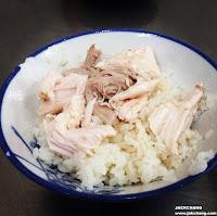和平雞肉飯