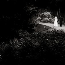 Wedding photographer Zino John (JohnEkor). Photo of 04.09.2018