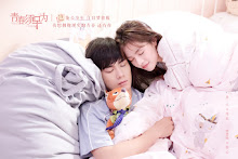 Youth Should Be Early / Youth Must Be Early China Drama