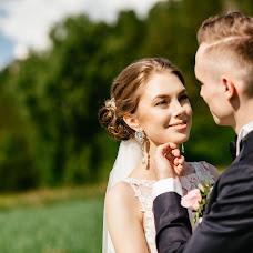 Wedding photographer Ilya Moskvin (IlyaMoskvin). Photo of 28.08.2016