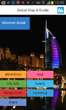 ドバイオフラインマップガイドホテルのおすすめ画像1