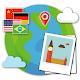 Geo Challenge - Geography Quiz (game)