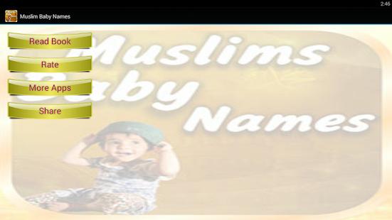 Muslim Babies Name - náhled