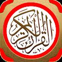 Listen Quran icon
