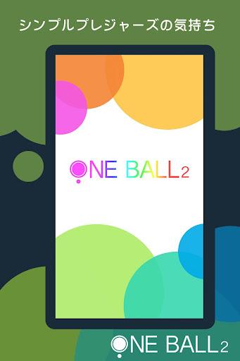 玩休閒App|位ワンボール2免費|APP試玩