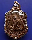เหรียญเสมา 8 รอบ หลวงปู่ทิม วัดละหารไร่ พ.ศ. 2518 ตอกโค้ดยันต์อุ เลี่ยมทองยกซุ้มลงยา