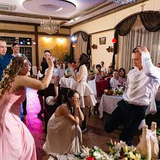 Wedding photographer Anna Kanygina (annakanygina). Photo of 04.05.2018